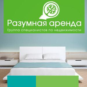 Аренда квартир и офисов Питкяранты