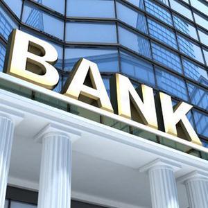 Банки Питкяранты