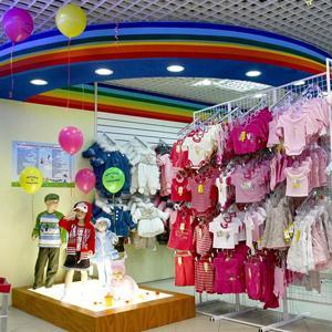 Детские магазины Питкяранты