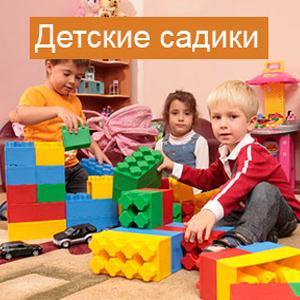 Детские сады Питкяранты