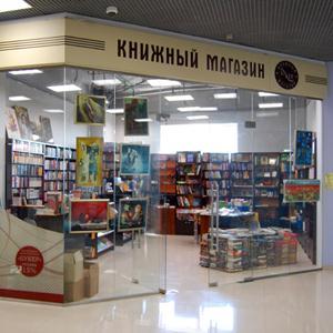Книжные магазины Питкяранты