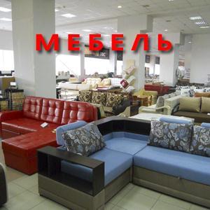 Магазины мебели Питкяранты