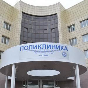 Поликлиники Питкяранты