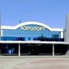 Аэропорты в Питкяранте