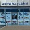 Автомагазины в Питкяранте