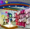 Детские магазины в Питкяранте