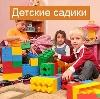 Детские сады в Питкяранте