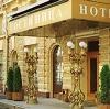 Гостиницы в Питкяранте