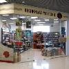 Книжные магазины в Питкяранте