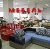 Магазины мебели в Питкяранте