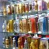 Парфюмерные магазины в Питкяранте