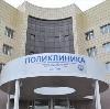 Поликлиники в Питкяранте