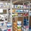 Строительные магазины в Питкяранте
