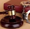 Суды в Питкяранте